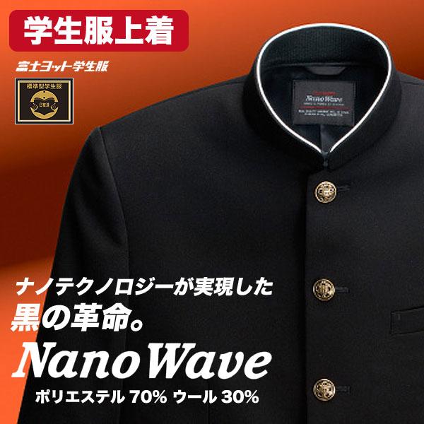 ナノウェーブ上衣