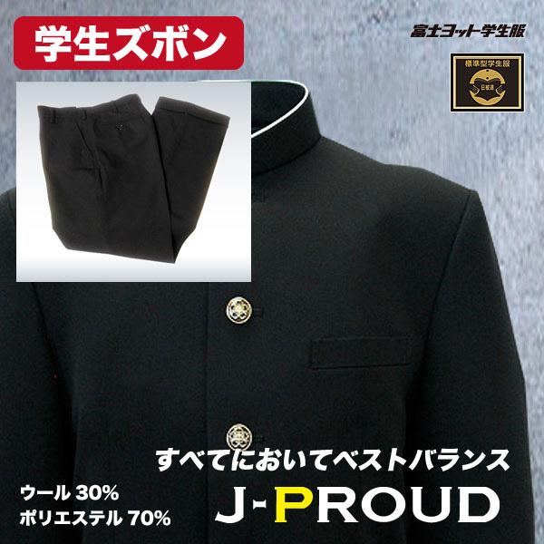 ズボン【J-PROUD】Jプラウド
